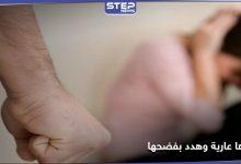 syrian woman 227092020