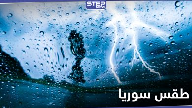 the weather of syria 217092020