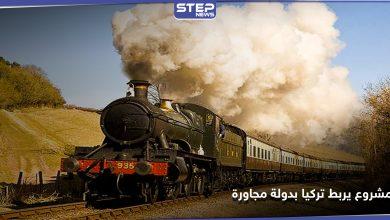 train 220092020