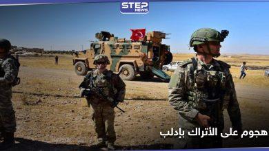 turk askar 206092020