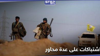 اشتباكات بين ميليشيا قسد والمعارضة المدعومة تركياً على عدّة محاور شمال وشرق الفرات