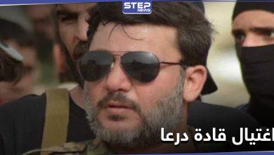 اغتيال أدهم الكراد وقياديين من اللجنة المركزية بدرعا