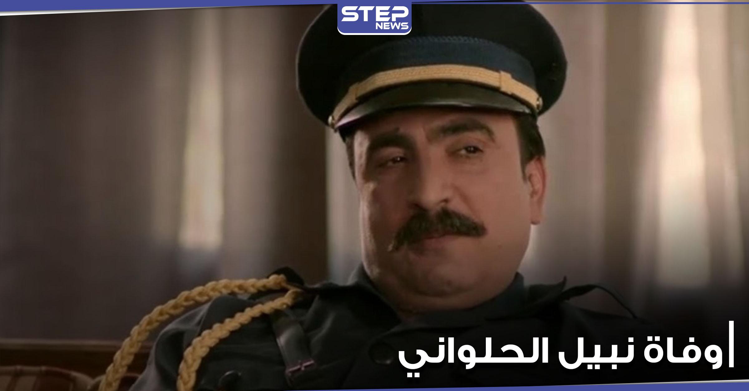 ممثل سوري