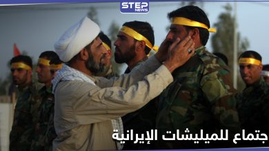 اجتماع كبير للميليشيات الإيرانية في قاعدة الإمام علي.. ومصدر يكشف أهدافه