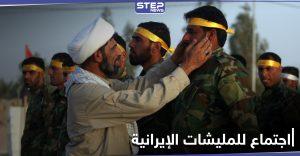 اجتماع كبير للمليشيات الإيرانية في قاعدة الإمام علي.. ومصدر يكشف أهدافه