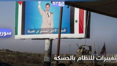 النظام السوري يعين سامر سويدان رئيساً لفرع الأمن السياسي في الحسكة