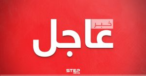 وزير الخارجية الأمريكي مايك بومبيو يحمل نظام الأسد مسؤولية الجرائم في سوريا