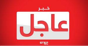 سقوط طائرة عسكرية عراقية ومقتل طياريها جنوب العراق