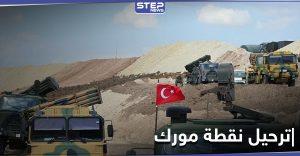 حاملات الدبابات وصلت استعداداً لترحيل نقطة المراقبة التركية في مورك ومصدر يكشف السبب