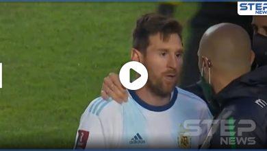 بالفيديو || ميسي يدخل بمشاجرة حادة عقب مباراة الأرجنتين مع بوليفيا