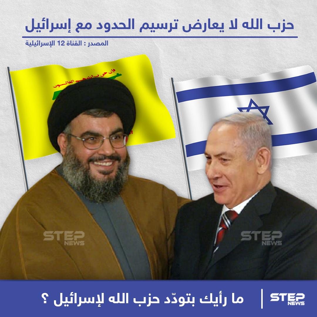 """حزب الله """"محور المقاومة والممانعة"""" لا يعارض ترسيم الحدود مع إسرائيل"""