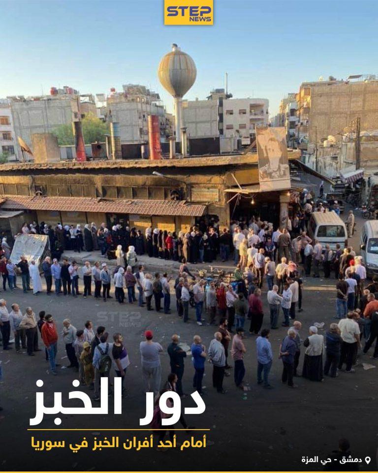 """بعد دمشق.. أزمة خبز في حلب تتسبب بـ""""طوابير"""" طويلة وارتفاع جنوني بسعر المادة"""