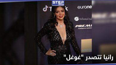 """بسبب فستانها الفاضح.. رانيا يوسف الأولى في قائمة بحث """"غوغل"""" (فيديو)"""