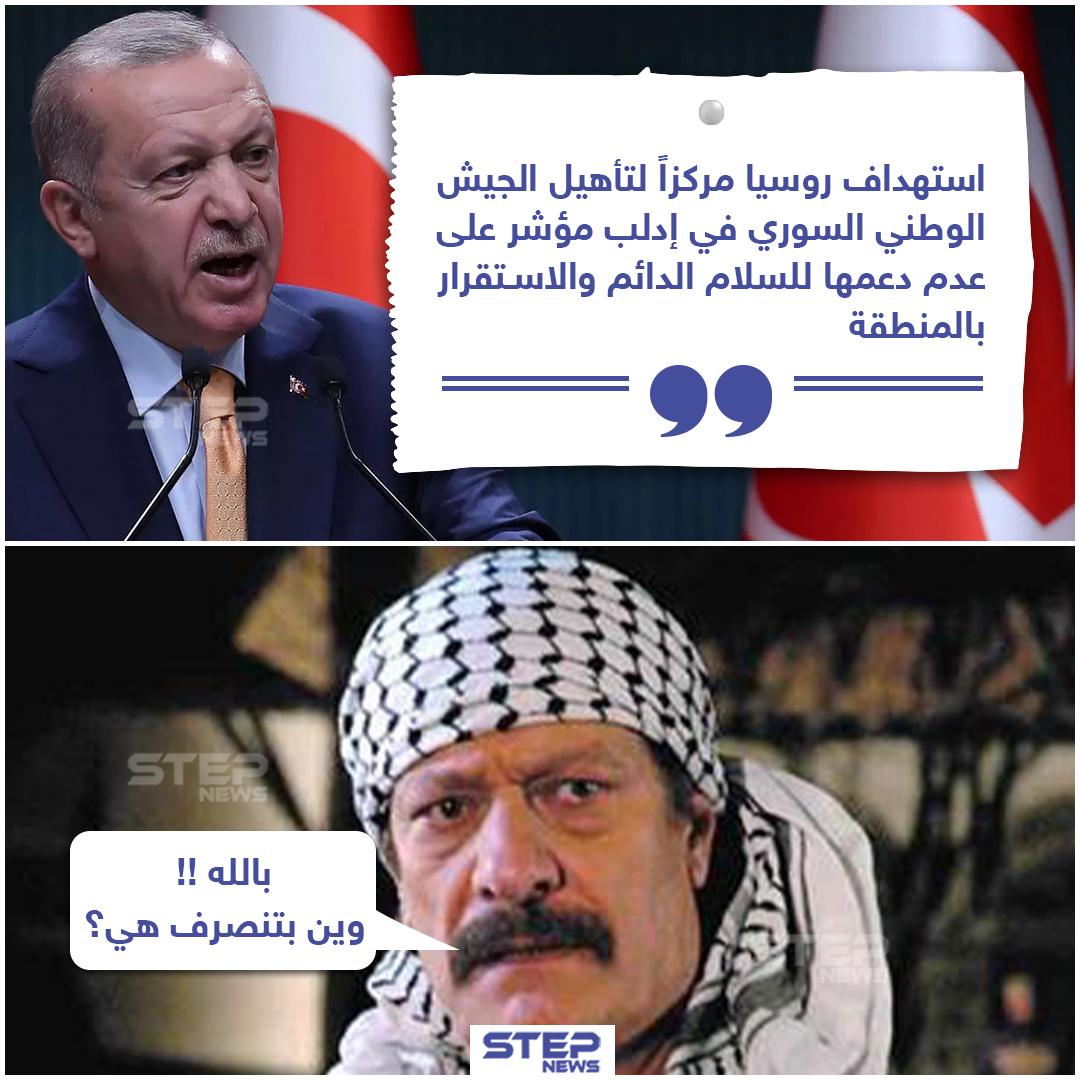 """أردوغان يرد على القصف الروسي لـ""""فيلق الشام"""" شمال غربي إدلب"""
