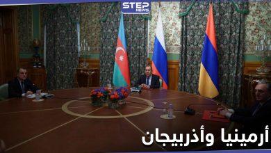 روسيا تعلن عن هدنة مؤقتة بين أرمينيا وأذربيجان اليوم.. وتكشف أسبابها