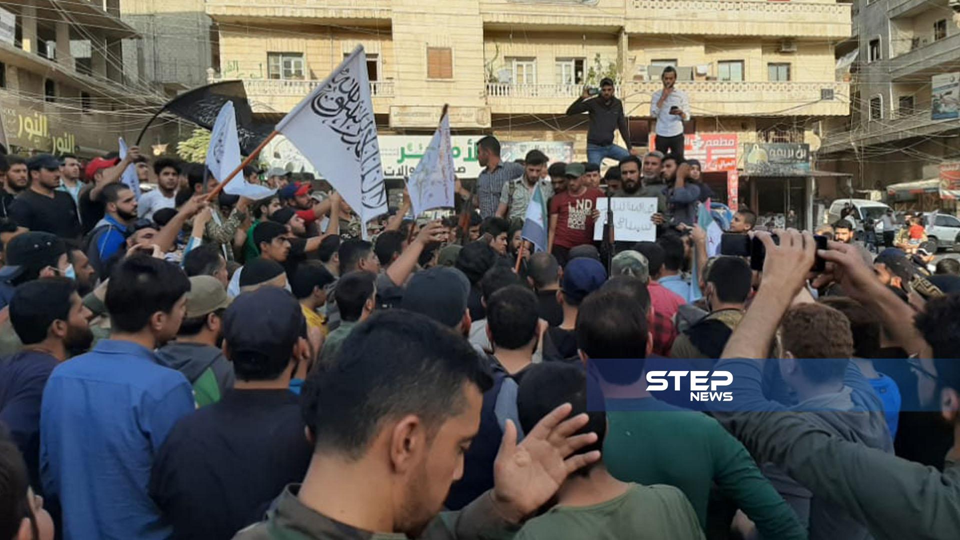 مظاهرات مناهضة لفرنسا في عفرين شمالي حلب