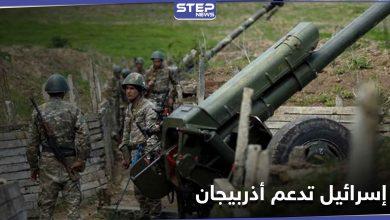 إسرائيل تقدّم أسلحة لأذربيجان وأرمينيا تعلن موقفها الحازم منها