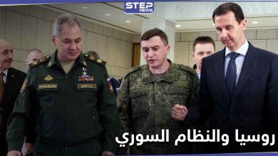 صحيفة تكشف نقاط خلاف عالقة بين النظام السوري وروسيا