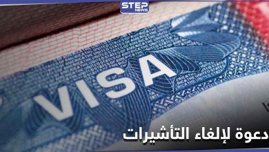 """""""أسوة ببقية الكيانات"""" دعوات جادة لـ إلغاء تأشيرات الدخول بين الدول العربية.. والتفاصيل"""