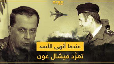 13 تشرين الأول 1990.. عندما أنهى النظام السوري تمرد ميشال عون بـ قصر بعبدا