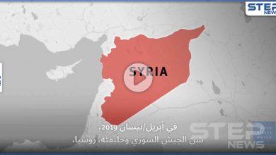 رايتس ووتش تكشف عن تقارير هامة تتعلق بجرائم ضد الإنسانية تدين النظام السوري وروسيا (فيديو)