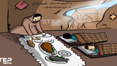 بحسب إحصائيات للأمم المتحدة أن 8 مليون سوري يعانون من انعدام الأمن الغذائي ومئات الأطفال السوريين يحلمون بوجبة غذائية متكاملة فيما تتبدد أحلامهم أمام واقع مرير وفقر مُتفشّي