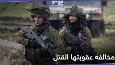 شاهد|| الجيش الإسرائيلي يحذّر السوريين من ارتكاب مخالفة عقوبتها القتل