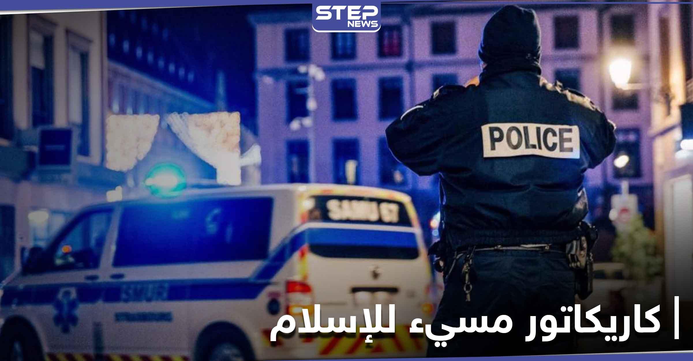 """طالب """"ينحر"""" معلمه في فرنسا بعد سخريته من النبي محمد بعرض رسوم كاريكاتورية وماكرون يعلّق"""