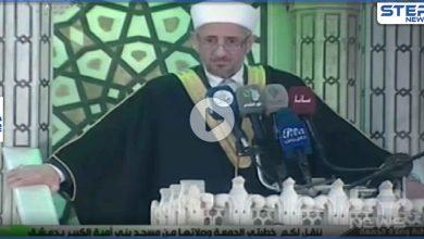 بالفيديو|| محمد توفيق البوطي يتحدث عن معجزات إلهية حصلت في الساحل السوري