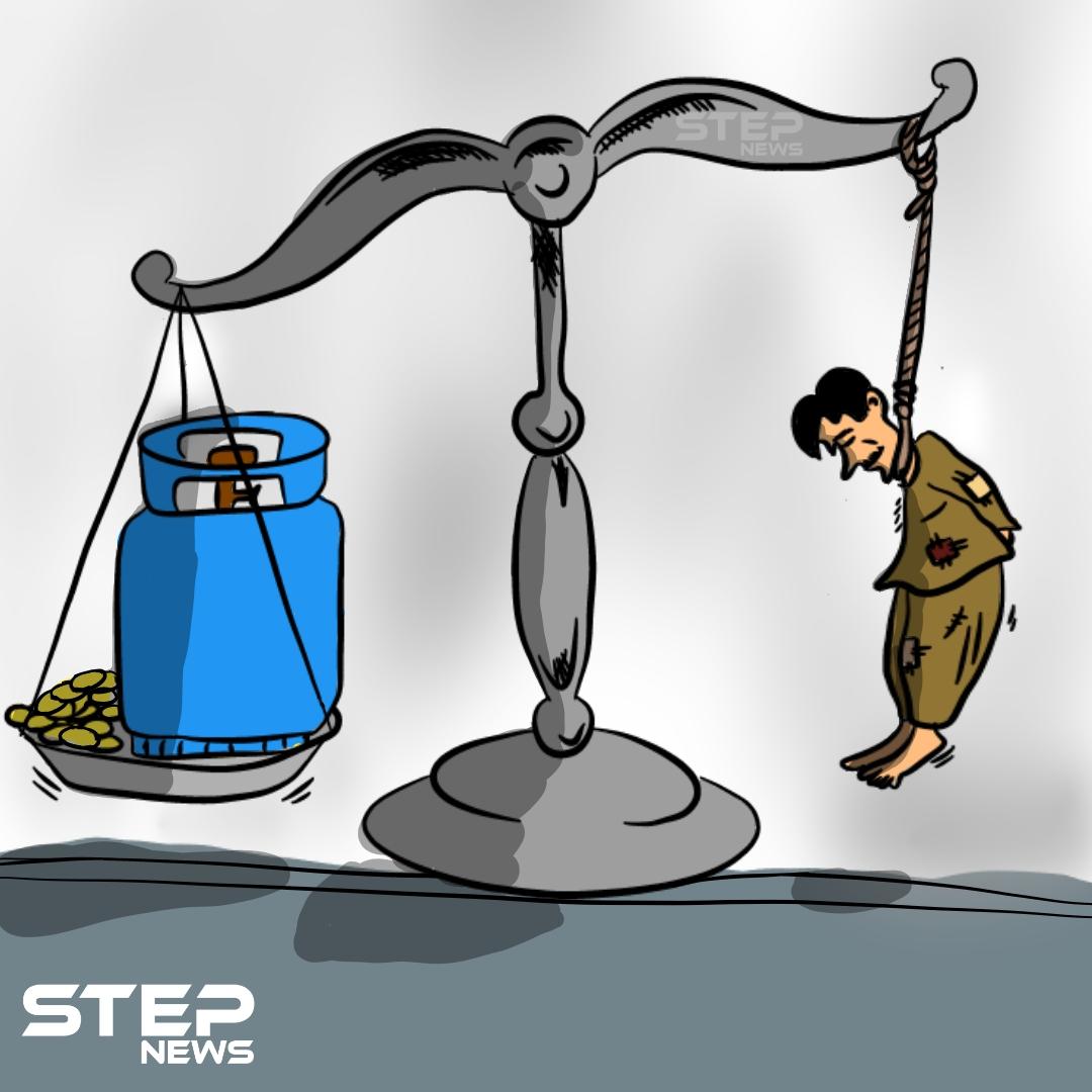 بين ارتفاع ثمنها وقلة توفرها يعاني السوريون أزمة كبيرة في تأمين مادة الغاز في الداخل السوري