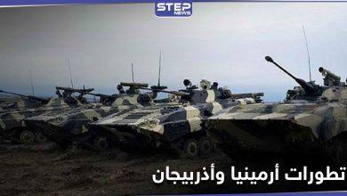 الجيش الأذري يدخل قرى جديدة بدعم تركي وأرمينيا تكشف عن استخدام أسلحة حلف الناتو