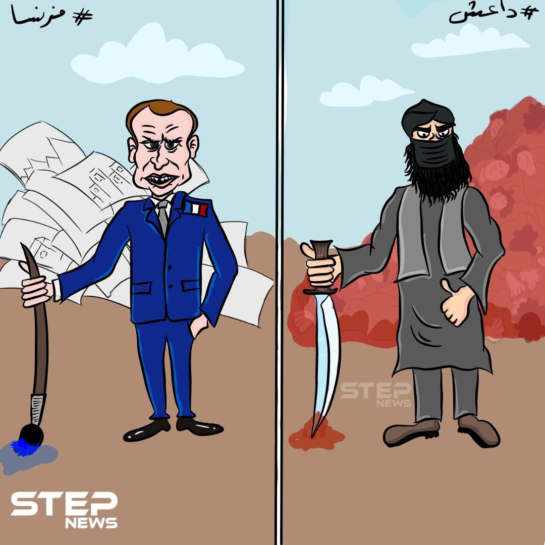 كاريكاتير : التطرّف واحد