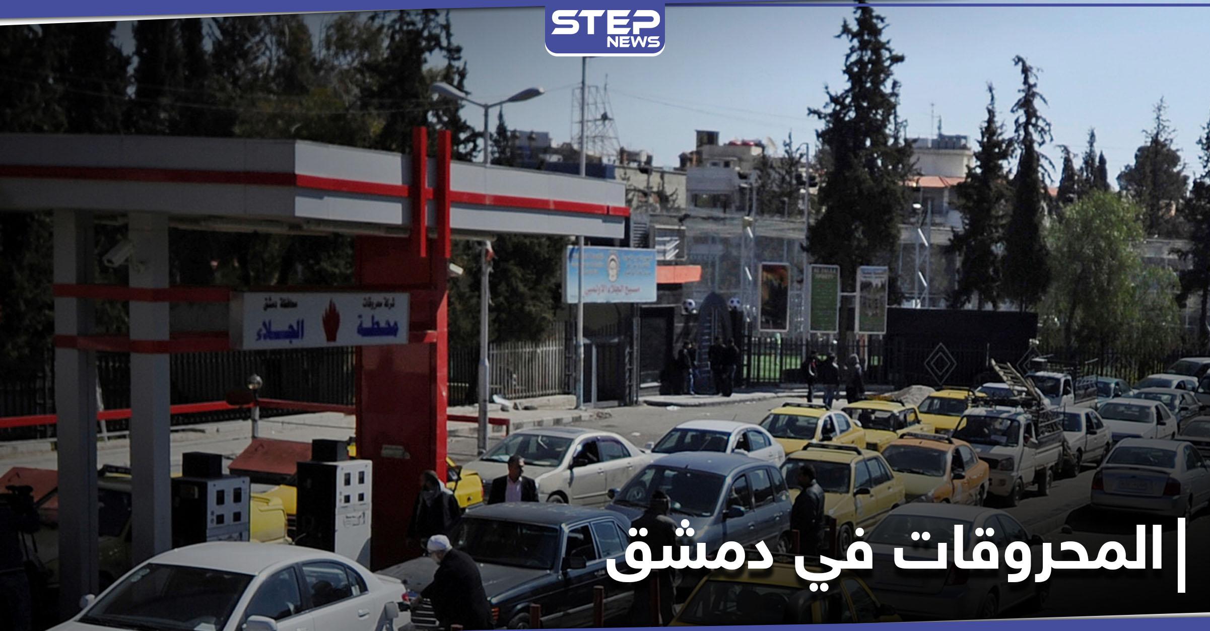 قرارات جديدة من حكومة النظام السوري بخصوص تعبئة البنزين للسيارات العمومي والدراجات النارية