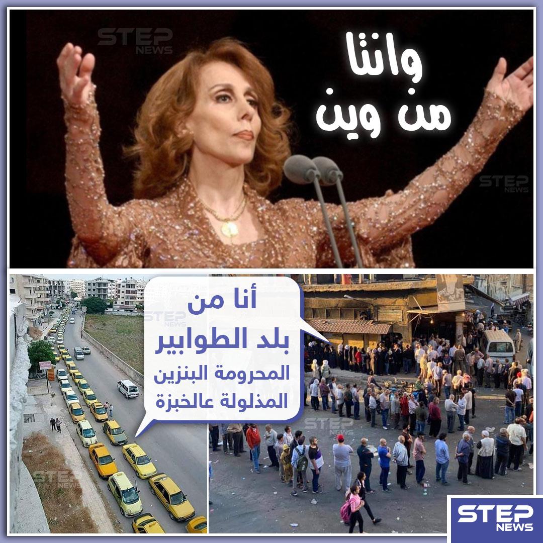 سوريا .. بلد الطوابير