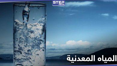 ما هي خطورة الإدمان على شرب المياه المعدنية وما المضاعفات المتوقعة