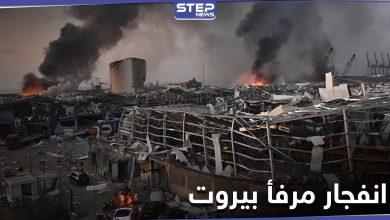 لبنان يطالب الإنتربول باعتقال قبطان السفينة الروسي.. فما علاقة انفجار مرفأ بيروت به