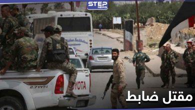 تامر فواز الأسد ينعي عميد لدى النظام السوري قتل صباح اليوم.. فمن هو