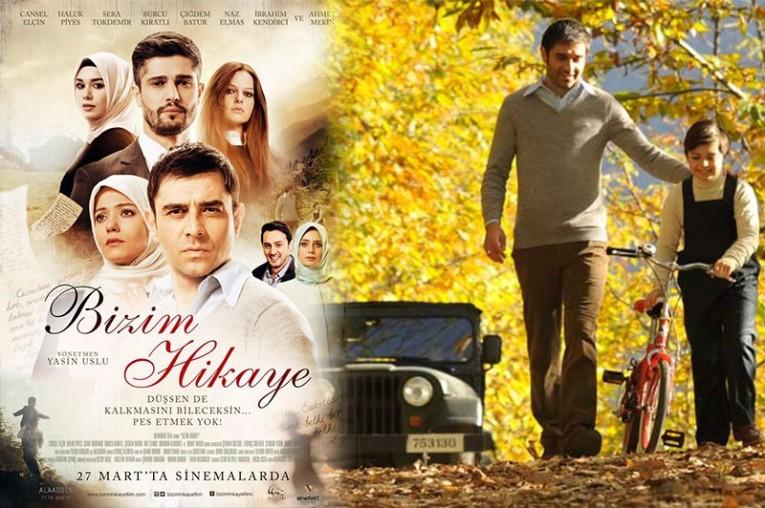 أفلام تركية مترجمة - حكايتنا