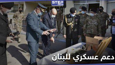 تركيا تقدم دعماً عسكرياً لافتاً إلى الجيش اللبناني