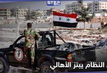 عناصر أمن يبتزون سكان حلب وشرطة النظام السوري تتبرأ منهم