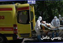 """مستشفى روسية توصي رجل بزيارة طبيب نسائي وتؤكد أنه """"حامل"""""""
