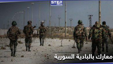 """معارك دامية بين قوات النظام السوري وعناصر من تنظيم الدولة """"داعش"""" في البادية السورية"""