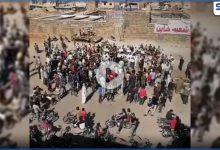 بالفيديو|| يلي بيغدر شعبة خاين.. مظاهرات بدرعا غضباً على غدر النظام السوري وحلفائه للأهالي