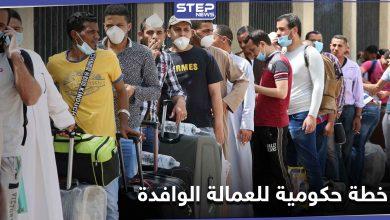 الكويت بصدد إقرار خطة حكومية هامة تمس 70% من العمالة الوافدة