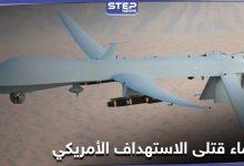 القوات الأميركية تعلن مقتل 14 قيادياً من تنظيم القاعدة بإدلب وتحرير الشام تتبرأ منهم