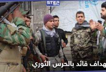 استهداف قائد ميليشيا الحرس الثوري الإيراني في دير الزور.. ومصدر طبي يكشف حالته