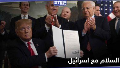 إيفانكا ترامب تعلق على اتفاق السلام بين السودان وإسرائيل ومصادر إسرائيلية تشكف الدولة التالية