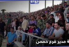 """أسماء الأسد تصدر قراراً بحق كادر مؤسسة العرين بحمص بعد الحدث """"المُهين"""""""