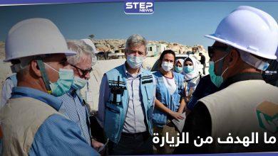 شاهد|| مسؤولون أمميون رفيعو المستوى يزورون إدلب.. إليك التفاصيل