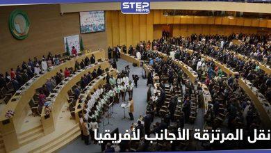"""مجلس السلم والأمن الإفريقي يصدر قراراً حول """"المرتزقة الأجانب"""" والدول الداعمة لهم في ليبيا"""